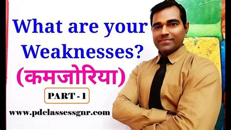 What Are Your Weaknesses? Examples of Greatest Weakness
