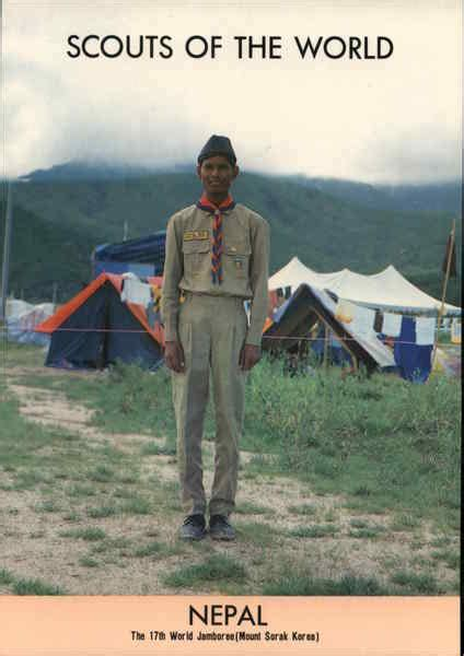 1991 Scouts of the World: Nepal Postcard